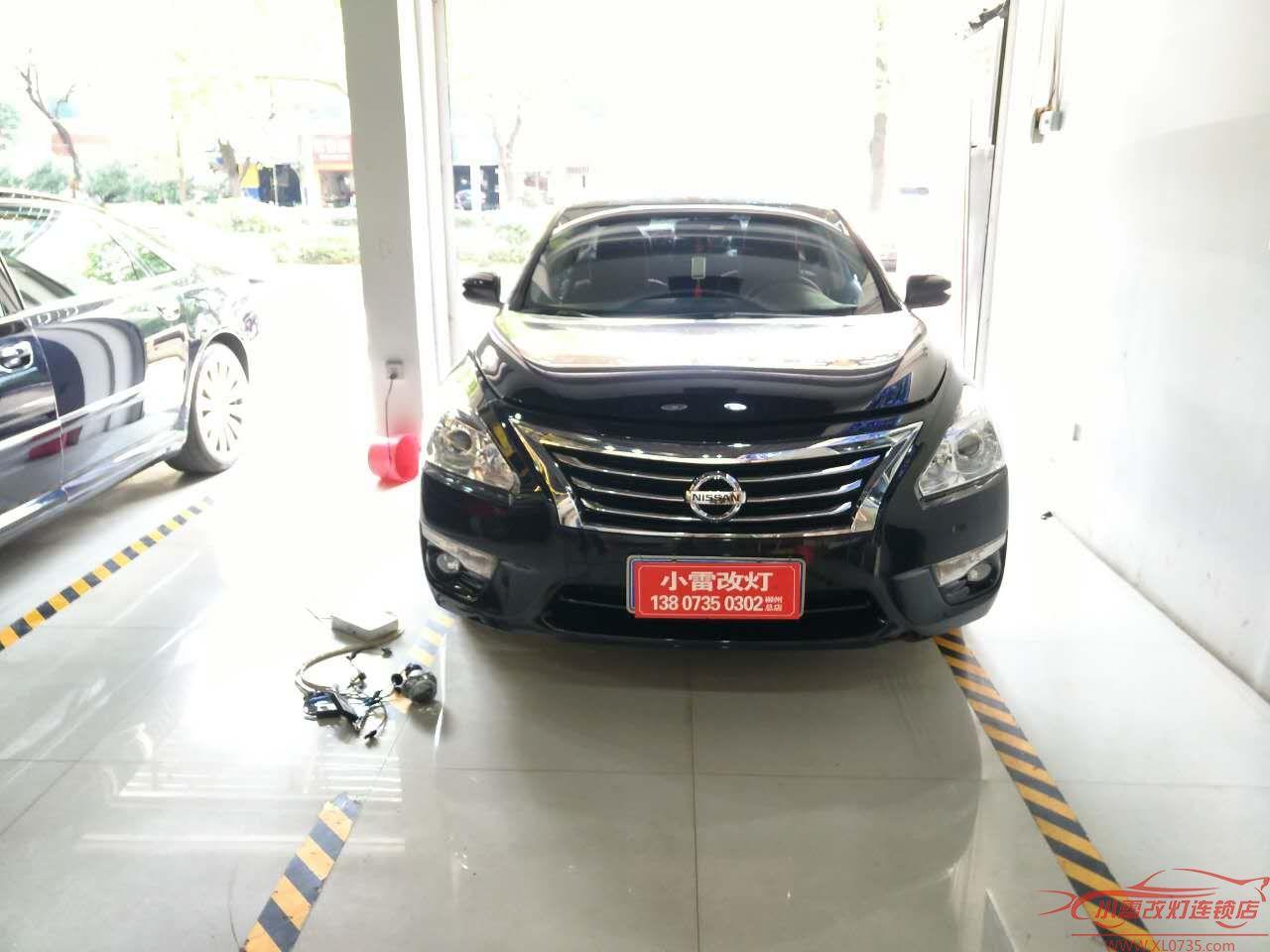 郴州小雷改灯 郴州日产天籁车灯升级海拉5透镜+泪眼作业。