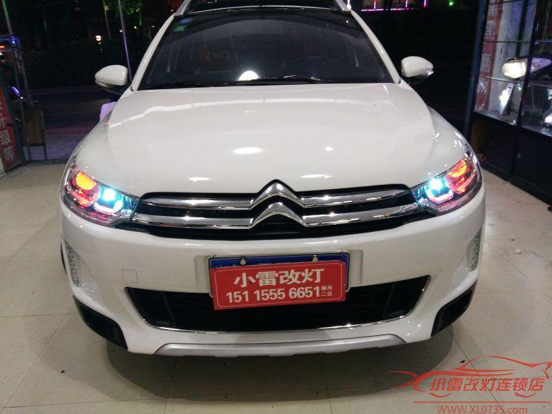 长沙小雷改灯 雪铁龙C3L车灯升级海拉5透镜,示宽灯,恶魔眼作业!