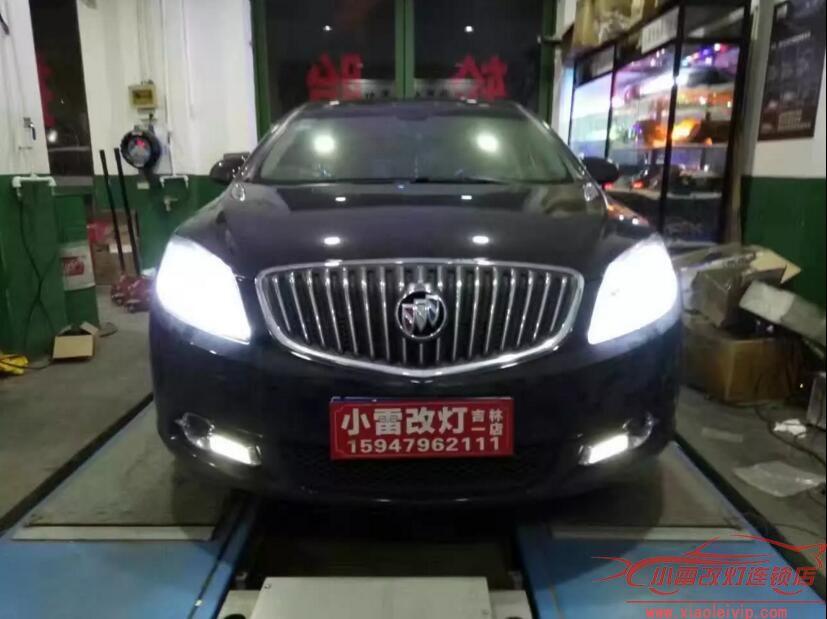 中山车灯专业升级 别克汽车改装 中山小雷改灯