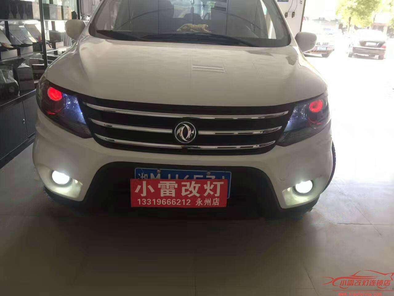 车灯升级实例 | 永州店东风景逸X5升级海拉5+红色恶魔眼+冰蓝色示宽灯