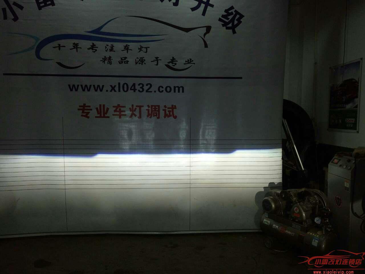 车灯升级实例 | 吉林店马自达CX7升级进口海拉5双光透镜+欧司朗安定器+欧司朗CBI灯泡